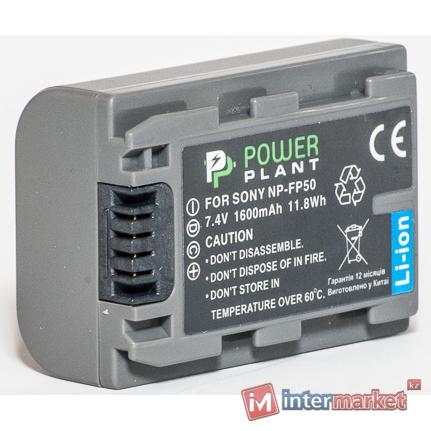 Аккумулятор PowerPlant Sony NP-FP50 1600mAh