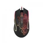 Мышь проводная игровая оптическая Defender Venom GM-640L (черный),USB, 8 кнопок, 800-3200 dpi, НОВИНКА !