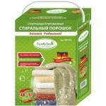 Суперконцентрированный стиральный порошок EcoClean WP-043